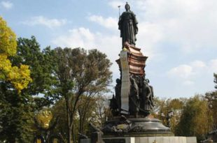 Памятник Екатерине Краснодар